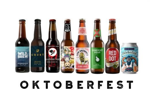 #SGCraftTogether <br> Local Breweries 12-Pack – Oktoberfest Edition!